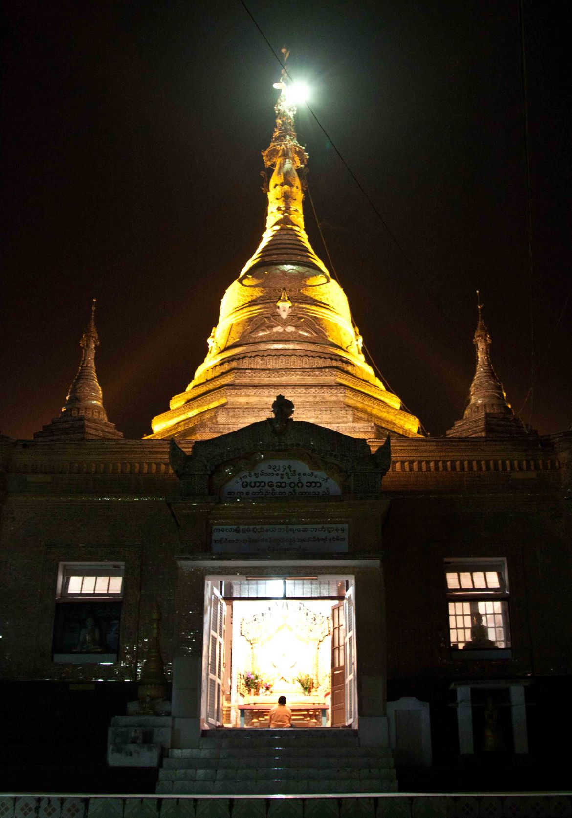Pagoda Kalaw by night