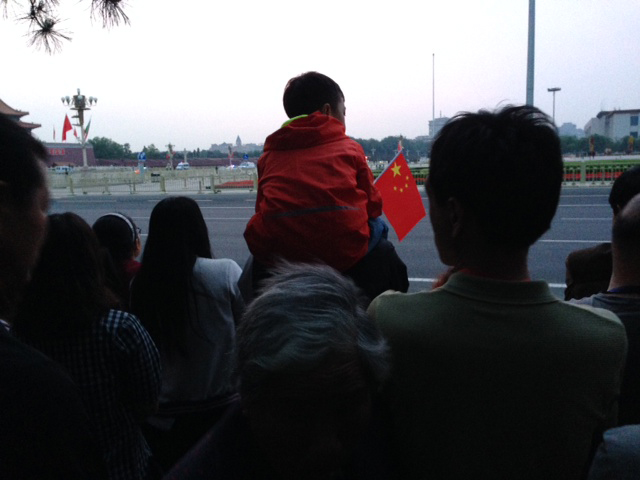 Beijing flag-raising ceremony