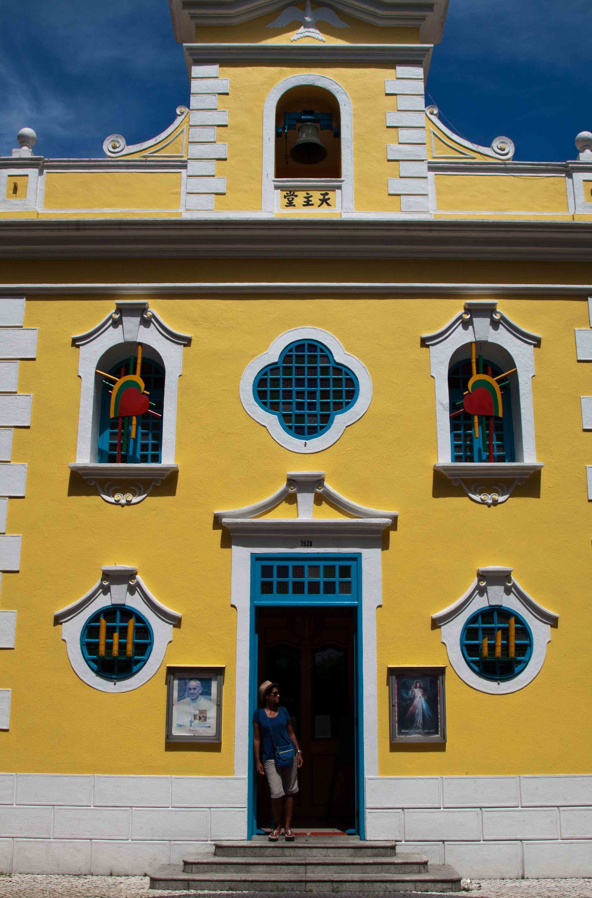 Coloane Village Macau